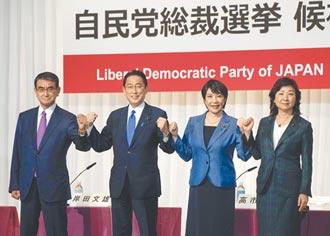 自民黨總裁選舉 河野領先卻有隱憂