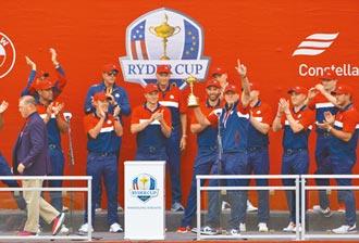 萊德盃痛宰歐洲隊 美國大贏10分封王