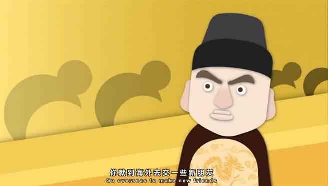 鄭和下西洋動畫(吳昆財提供)