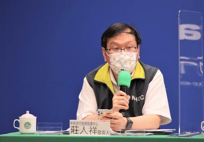 中央流行疫情指揮中心發言人莊人祥。(本報系資料照)