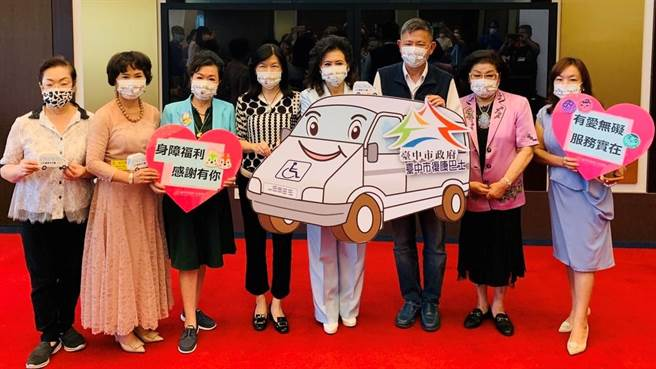 國際蘭馨交流協會中華民國總會,將捐贈台中市府6輛復康巴士,服務更多需要乘坐復康巴士的身障人士。(盧金足攝)