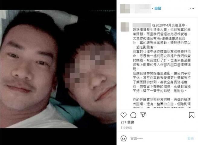 江俊翰遭男網友PO出親密合照爆料。(取自IG)