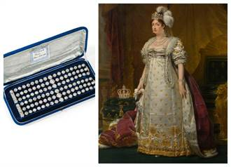瑪麗安東尼皇后鑽石手環 現身佳士得拍賣會