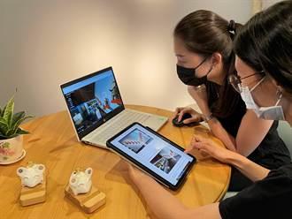 新北博物館推線上3D環展探險 邀民眾密室闖關
