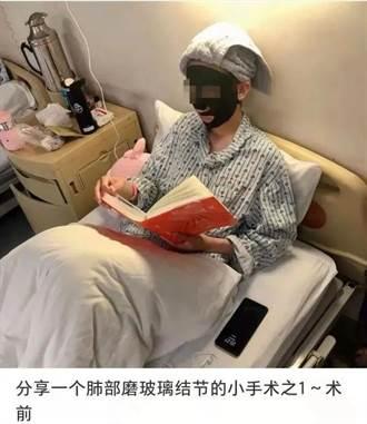 繼「佛媛」後再現「病媛」網美稱患重病住院不忘化妝擺拍
