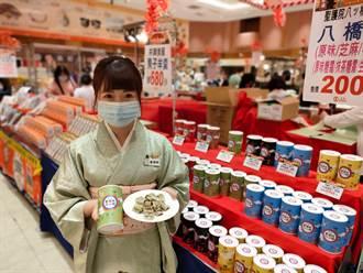 SOGO秋の京都展97家日本好物 甜點最對味