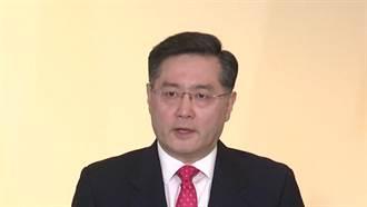 陸駐美大使秦剛:向美國運動員們發出誠摯邀請 明年相聚北京