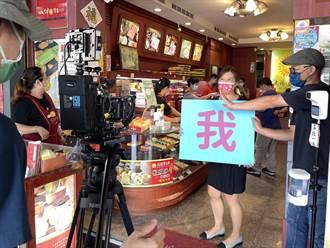 振興在地糕餅產業「自由女神」助攻 宣傳台中購物節