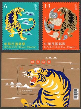 中華郵政4款新郵票 第4季發售