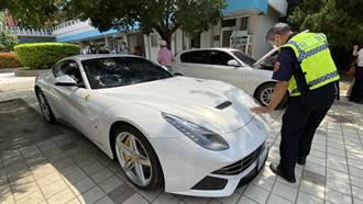 「會動的藝術品」超跑法拉利今拍賣 約新車價4折賣出 民眾驚呼:太划算