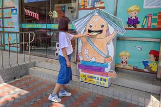 新竹縣北埔鄉圖書館新亮點 「小怪獸還書箱」很吸睛