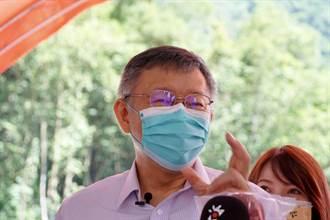 北市副發言人林珍羽請辭選議員 柯文哲:要選就要認真選