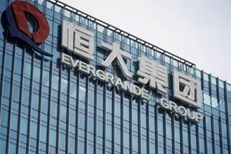 恒大36億利息還沒付 北京先出手救人?外媒爆:國企將收購資產