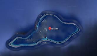 Google地圖驚見神秘核子島 大面積被模糊處理網嚇瘋