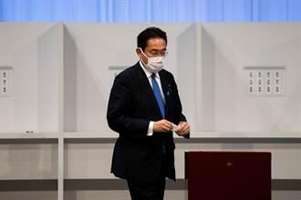 日本自民黨總裁選舉 分析師評估岸田文雄95%會贏