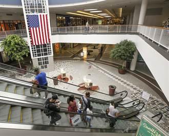 美消費者信心降至7個月低點 近期經濟展望暗淡