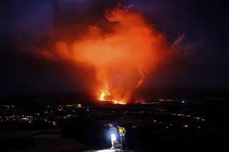 西班牙加納利火山爆發 熔岩觸海恐釋放有毒氣體