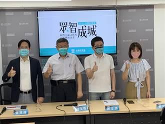 民眾黨啟動「新文化運動2.0」祭百萬獎金補助碩博士論文