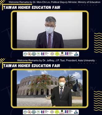 印尼台灣高教展 2萬印尼學生、家長與台互動