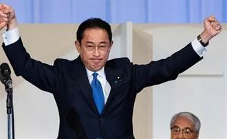 岸田文雄當選自民黨總裁 外交部:繼續推動台日全方位友好關係