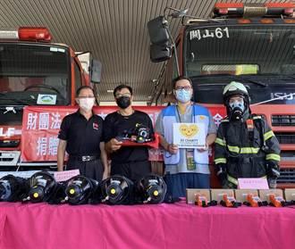 台北產科醫師林思宏捐贈關山義消救火器材 感謝義消守護地方