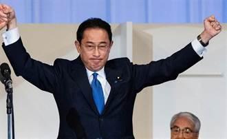 岸田文雄當選日本自民黨新總裁 陸外交部回應了