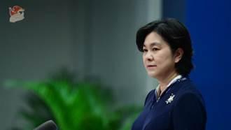 岸田文雄當選日自民黨新總裁 陸外交部:願共同推動中日健康穩定發展