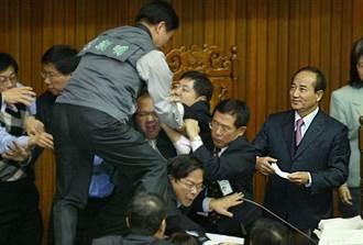 時評》翻開民進黨暴力史