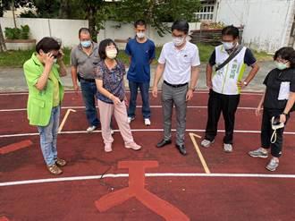 雲縣學校運動場設施老舊 立委為22校爭取維修經費