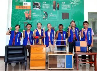 疫情中創新通路 再生家具網上販售 嘉義縣市送到府