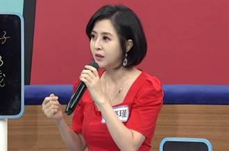 李亮瑾懷孕特迷信 為順產「槓上管理員」