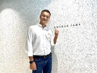 2021國家卓越建設獎 「磐鈺雲華」綠建築大贏家