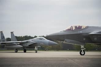 要F-35還是F-15EX? 美空軍上將一句話解決