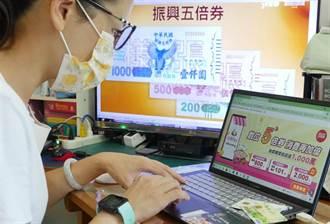 數位五倍券砸9.7億仍當機 蔡壁如揭3大亂怒轟:還搞烏賊戰術?