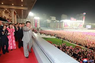 時論廣場》北韓冷熱兩手策略(劉必榮)