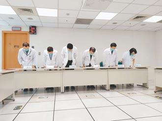三峽恩主公醫院出包 陳時中撂話懲處 遭誤打未稀釋BNT 25人施打150人份量