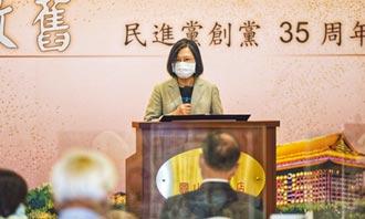 大陸水果禁令推波 蔡總統民調略升