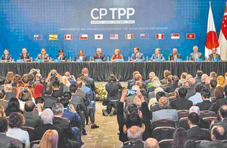國戰會論壇》CPTPP博奕與對台灣的影響(羅慶生)