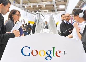 澳洲指谷歌 壟斷線上廣告