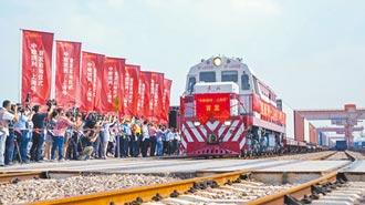 中歐班列上海號首發 解運力緊張