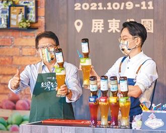 光合菌打造精釀啤酒 顛覆味蕾
