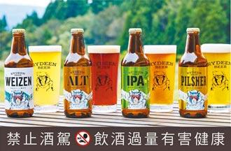 看準疫後商機 開元食品引進日本夢幻酒款