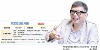 興富發集團總裁 鄭欽天:政策愈打 房市未來愈旺
