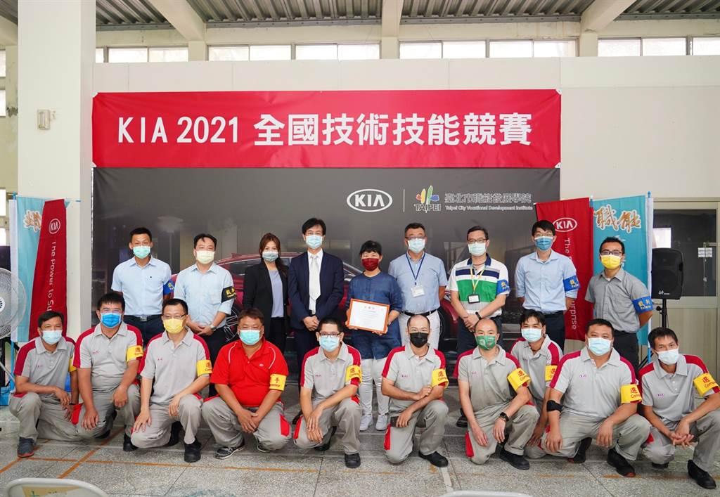 台灣森那美起亞舉辦KIA全台技能競賽,鼓勵全台服務廠技師精進自我技能,以最高水準的技術,做車主最堅實的後盾。(圖/KIA提供)