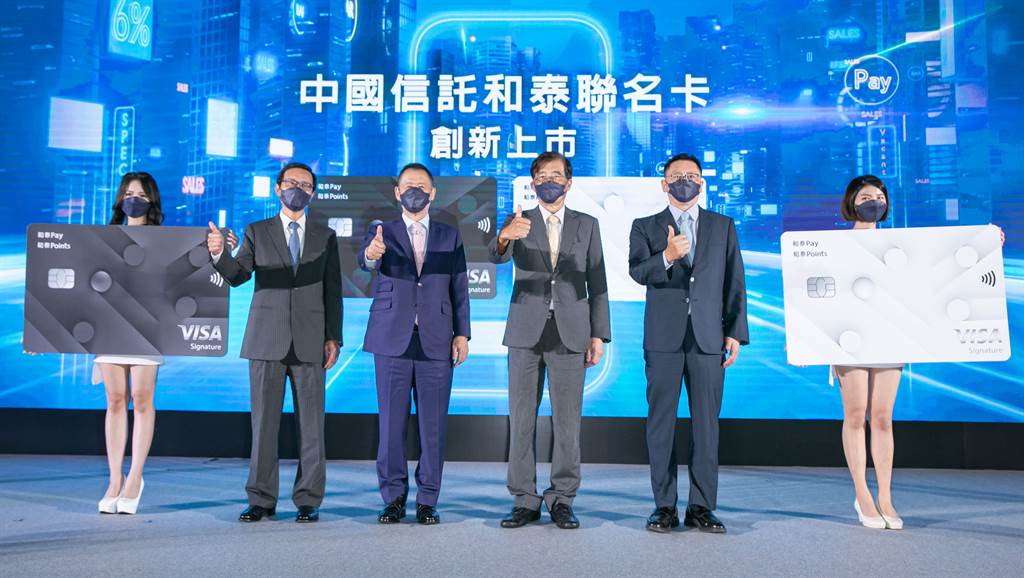 和泰汽車董事長黃南光(右三)、和泰汽車總經理蘇純興(右二)、中國信託銀行董事長利明献(左三)與中國信託總經理陳佳文(左二)共同出席中國信託和泰聯名卡上市發表會。(圖/業者提供)
