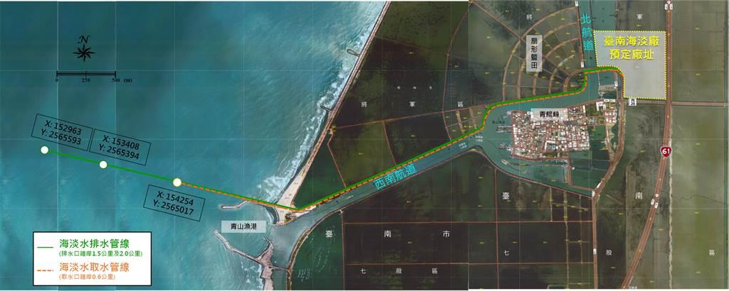 水利署計畫將在台南將軍區青鯤鯓興建海水淡化廠。(台南市水利局提供/曹婷婷台南傳真)