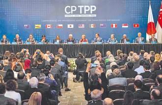 時論廣場》倉促加入CPTPP 產業衝擊嚴重(尹啟銘)