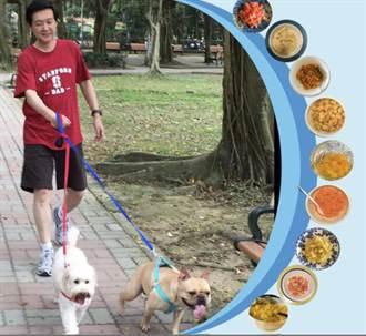 立委費鴻泰分享狗狗鮮食DIY食譜 免費上架