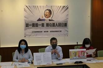 陳柏惟控國民黨提案買大陸疫苗 藍委批:不要欺騙選民又騙神明