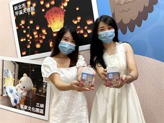 台北國際夏季暨秋季聯合旅展 新北推無障礙旅遊